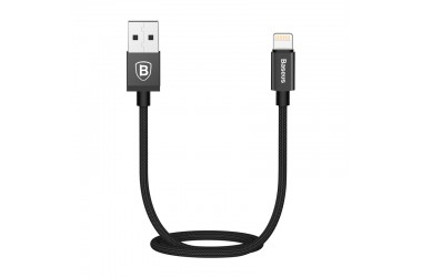 Cable Certificado por Apple Lightning MFI Antila Series Simple Baseus